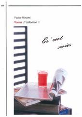 VS. バーサス Versus//collection Ⅰ