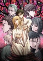 薔薇ノ木ニ薔薇ノ花咲ク豪華版(PSP版)