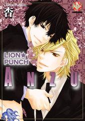 杏 LION★PUNCH