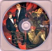 Chara 15th Anniversary Fair PRESENT CD