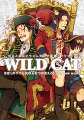 WILD CAT The new world