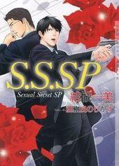 S.S.SP