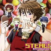 STEAL!恋するValentine