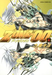 ZONE-00 (4)