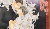 花嫁執事特製ポストカードSS 「花嫁のつとめ」