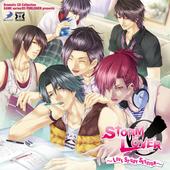 STORM LOVER ~恋のスタディー・セッション~
