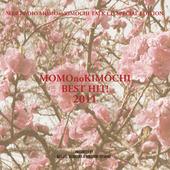 桃のきもちベストヒット!2011