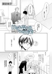 XX描きおろしシリーズ!! vol.3 神をも畏れぬその所業☆