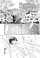 XX描きおろしシリーズ!!vol.7 神をも畏れぬその所業☆vol.6/Don't touch!ダディ