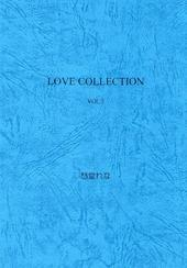 LOVE COLLECTION VOL.5