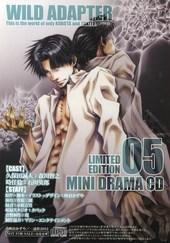 「愛すべき七つの大罪 vol.5怠惰」WILD ADAPTER(5)(限定版)ミニドラマCD