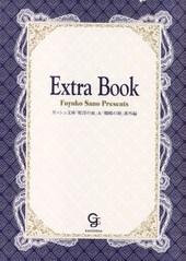 Extra Book