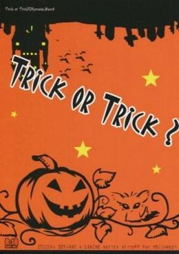 Trick or Trick? Otherwise Sweet