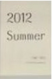 2012 Summer (From 「Stenographica」)