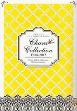 Chara Collection EXTRA 2012