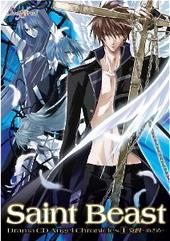 セイント・ビースト ドラマCD Angel Chronicles(1) 覚醒~めざめ~