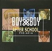 BOY×BOY AFTER SCHOOL