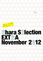 Chara Selection EXTRA November 2012
