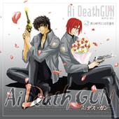 Ai Death GUN #2 美しき死には花束を