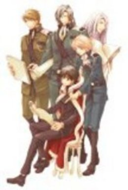 今日からマ王! DVD-BOX 第一章 First Season 初回限定生産版