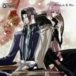 """セイント・ビースト Coupling CD series """"Others"""" #3 ピラト×ミュウ"""