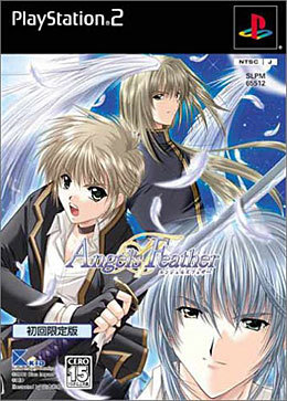 Angel's Feather ( 限定版・PS2)