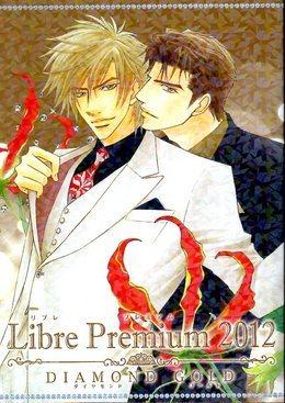 Libre Premium 2012 DIAMOND GOLD
