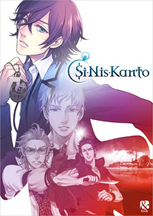 Si-Nis-Kanto(PC版)