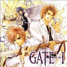 GATE Ⅰ 契約