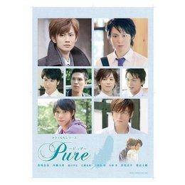 Pure~ピュア~ タクミくんシリーズ
