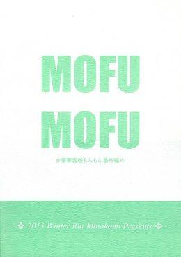 MOFU MOFU