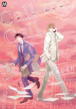 Call me,Call.