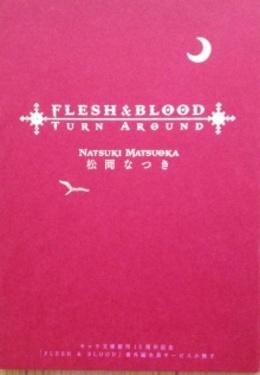 FLESH&BLOOD TURN AROUND