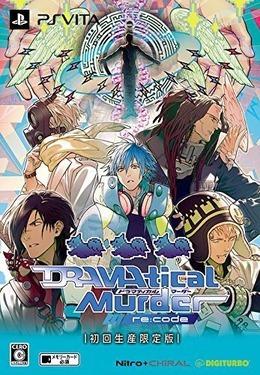 DRAMAtical Murder re:code 初回限定生産版