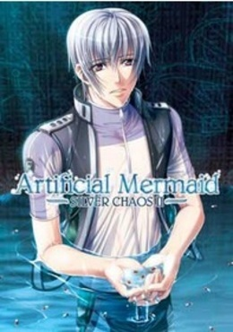 Artificial Mermaid-SILVER CHAOS2-
