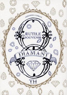 RUTILE SOUVENIR DIAMANT