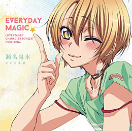 LOVE STAGE!!キャラクターソング(1) EVERYDAY MAGIC