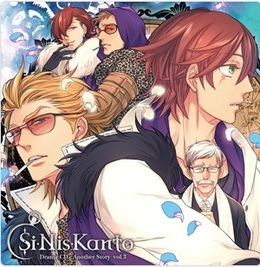 Si-Nis-Kanto ドラマCD Another Story Vol.3