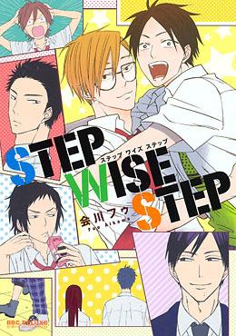 STEP WISE STEP