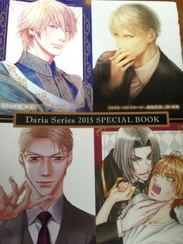 Daria Series 2015 SPECIAL BOOK