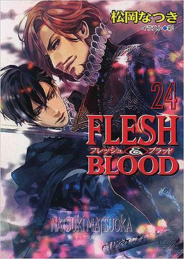 FLESH&BLOOD(24)