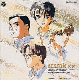 LESSON XX