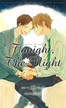 Tonight,The Night