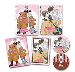 純情ロマンチカ(3) 第1巻 限定版 [DVD]