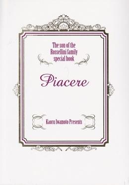 「ロッセリーニ家の息子」シリーズ 連続刊行記念岩本薫書き下ろし小冊子 Piacere