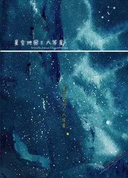 星空地図と六等星