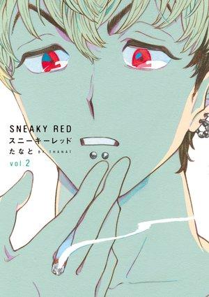 スニーキーレッド(2)