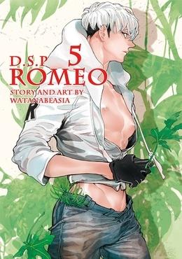 D.S.P ROMEO 5
