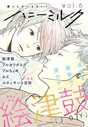 ハニーミルク vol.6
