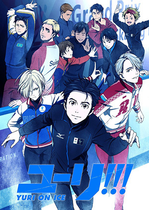 ユーリ!!! on ICE 5[Blu-ray]